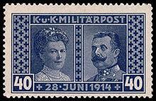 奥匈帝国发行的纪念斐迪南夫妇的邮票