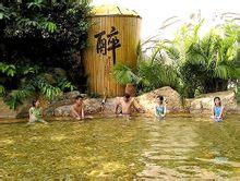 从化温泉图片