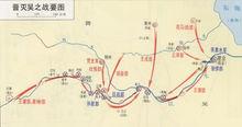晋和东吴在长江上游的备战形势