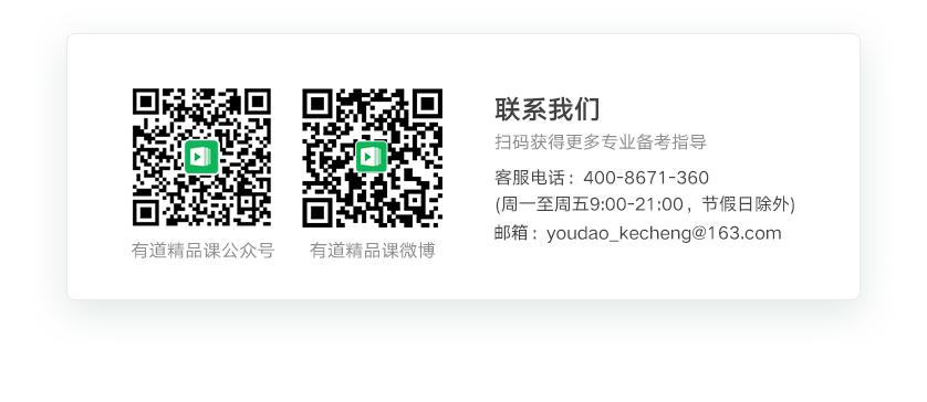 联系我们web.jpg